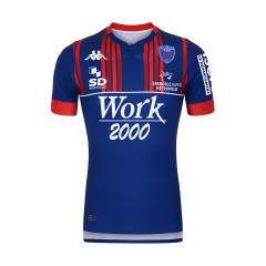 Maillot Officiel Match FCG Domicile 2020-2021