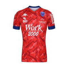 Maillot Officiel Match FCG Extérieur 2020-2021