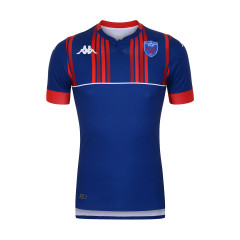 Maillot domicile 2020-2021 Junior FCG