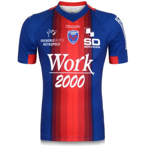 Maillot FCG domicile saison 2019-2020